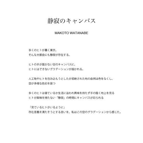 Gallery statement g 003 jpn